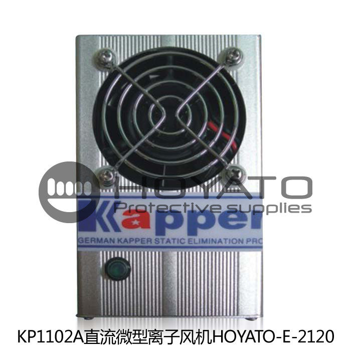 KP1102A Static Eliminator Blower , Durable Anti Static Kapar DC Ionizing Air Blower